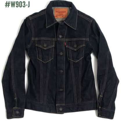 UES W903-J