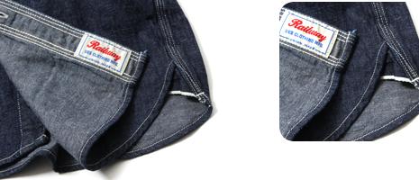 特殊ミシンによる縫製