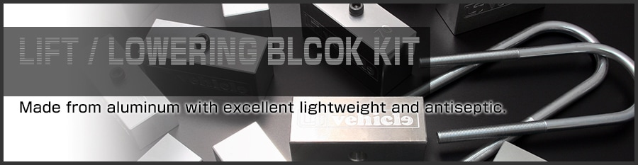 LIFT / LOWERING BLCOK KIT