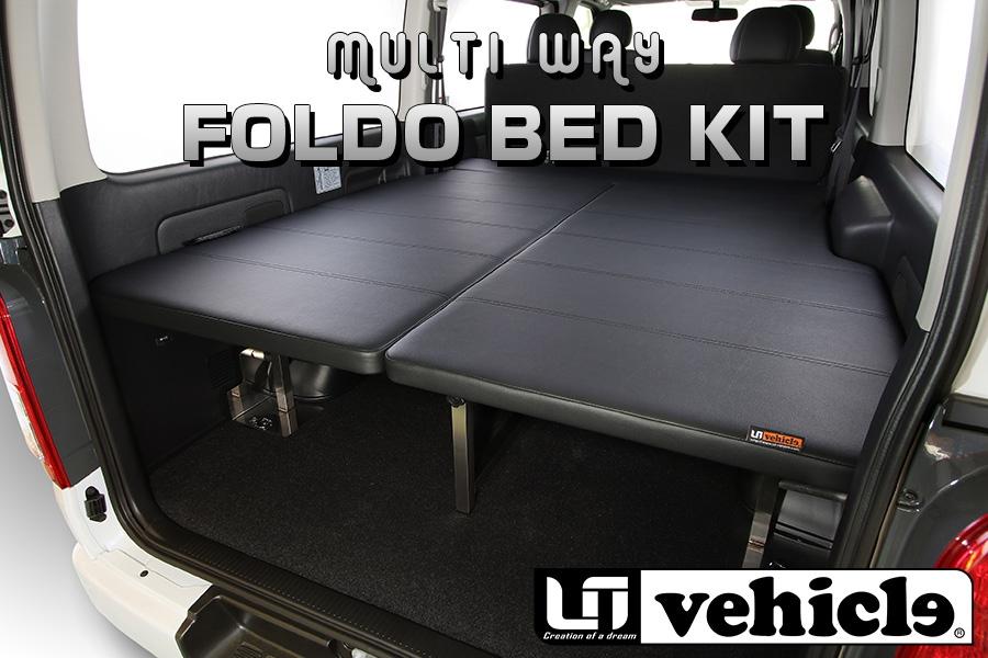 MULTI WAY FOLD BED KIT