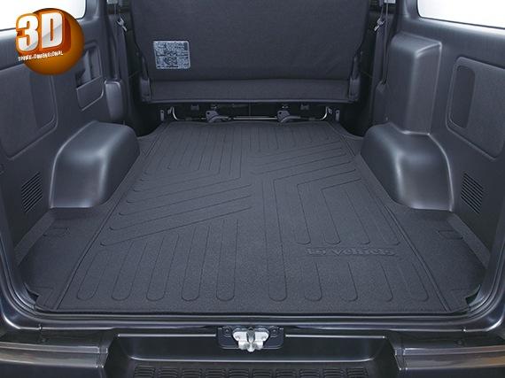 ユーアイビークル/UIvehicle ハイエース/HIACE コンプリートカー:快適車中泊パッケージ ラバーカーゴマット