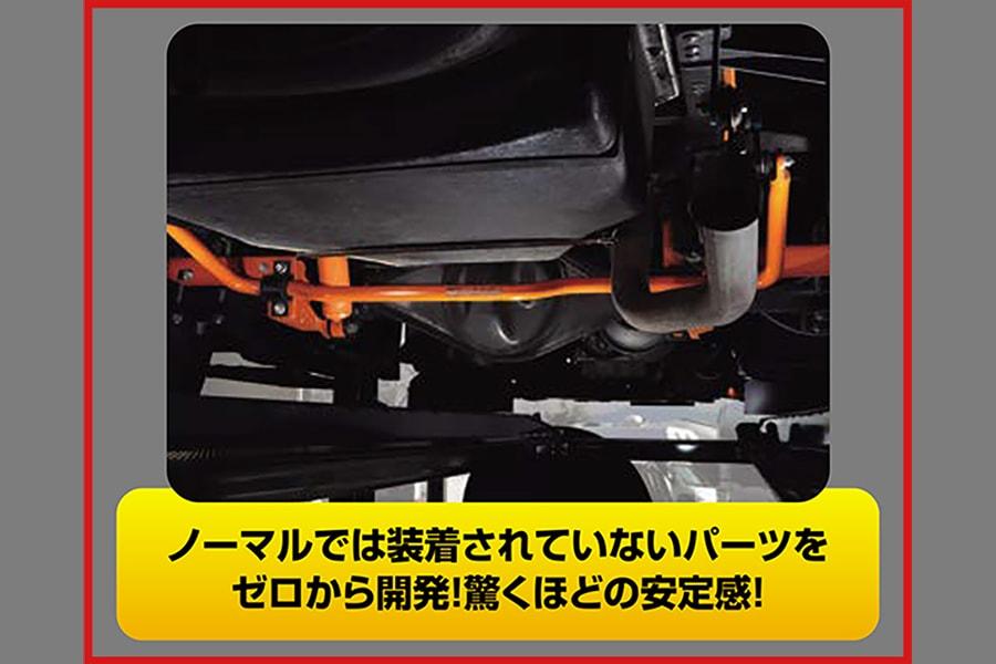 カムロード用 乗り心地改善 足廻りパーツ リア追加スタビライザー ユーアイビークル UI vehicle