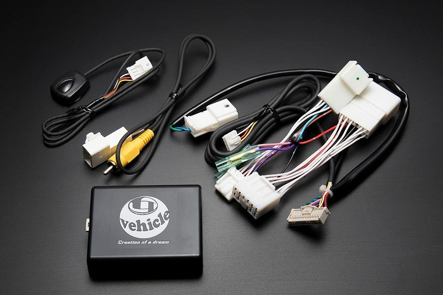 ユーアイビークル/UIvehicle ハイエース/HIACE パノラミックビューモニター用ナビ変換入力ハーネ