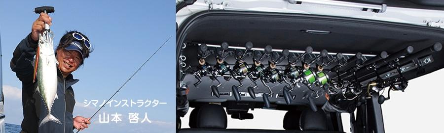 ユーアイビークル/UIvehicle ハイエース/HIACE ロッドホルダー