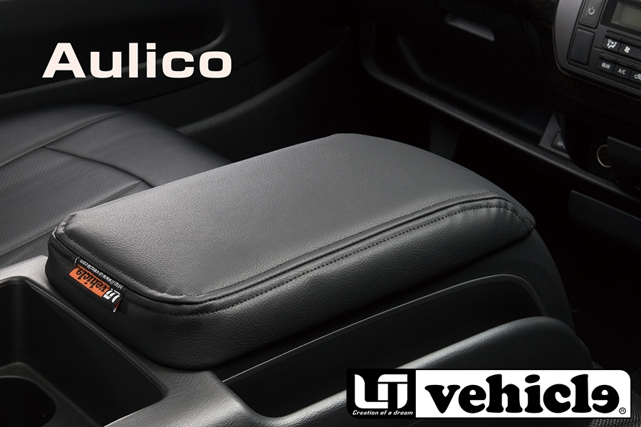 Aulico Armrest Leather Cover for HIACE