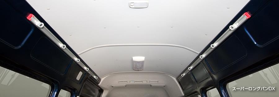 ユーアイビークル/UIvehicle ハイエース/HIACE ガレージバー