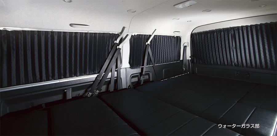 ユーアイビークル/UIvehicle ハイエース/HIACE 遮光カーテン リアカーテン