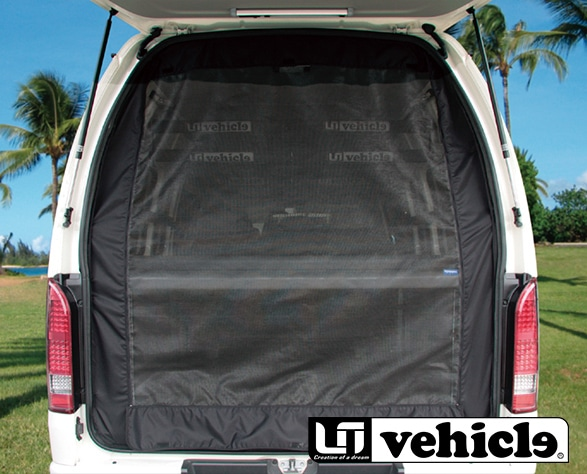 Mosquito Repelling Nets for HIACE