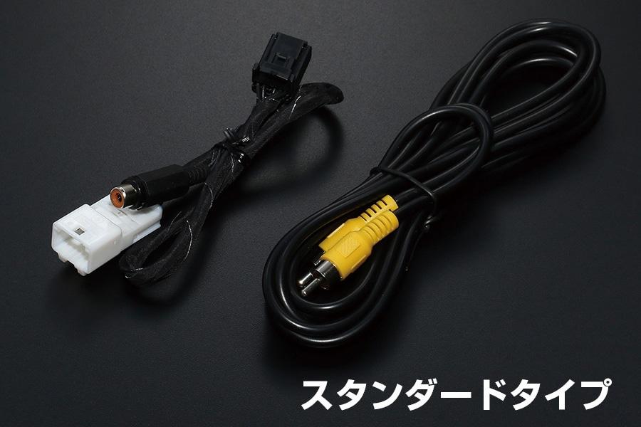 ユーアイビークル/UIvehicle ハイエース/HIACE 純正バックカメラ連動ハーネス