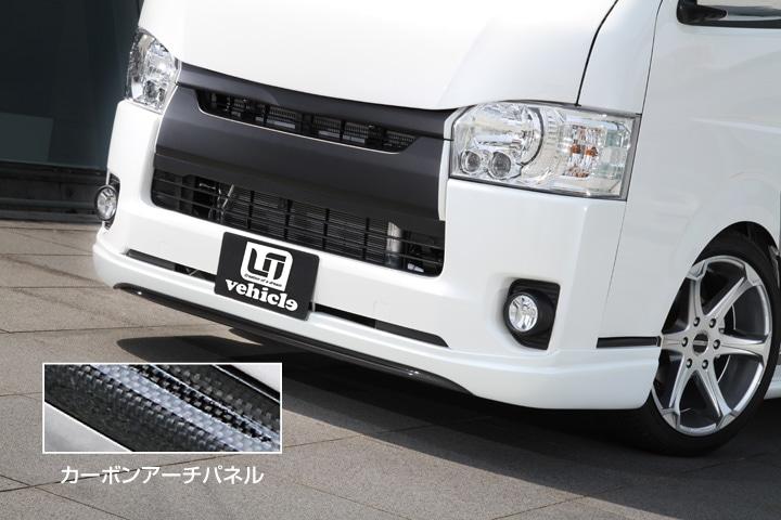 ユーアイビークル/UIvehicle ハイエース/HIACE フロントリップスポイラー