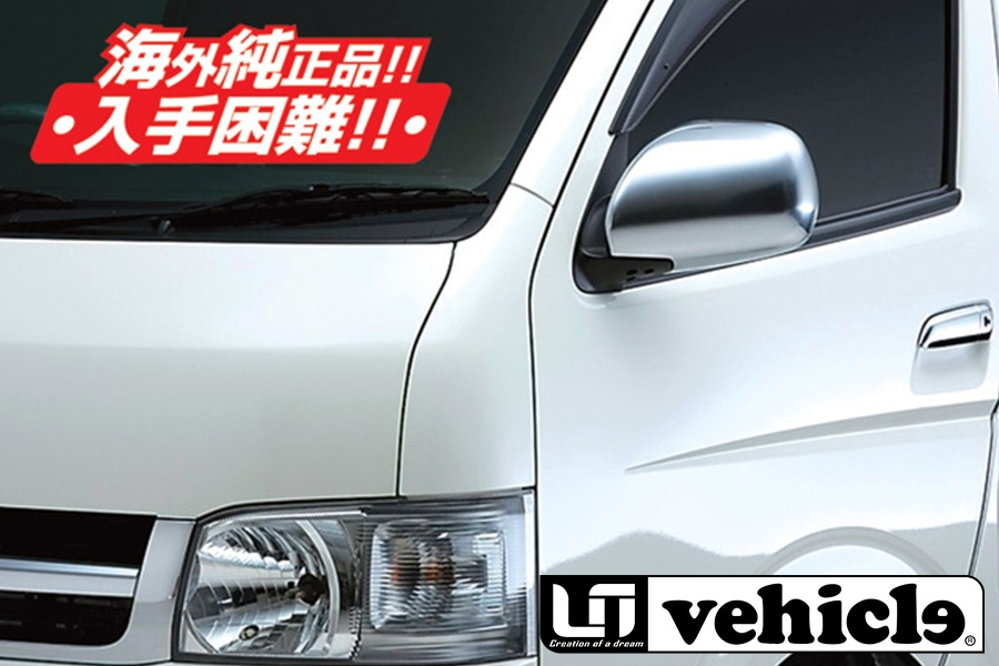 Genuine Corner Panel for HIACE