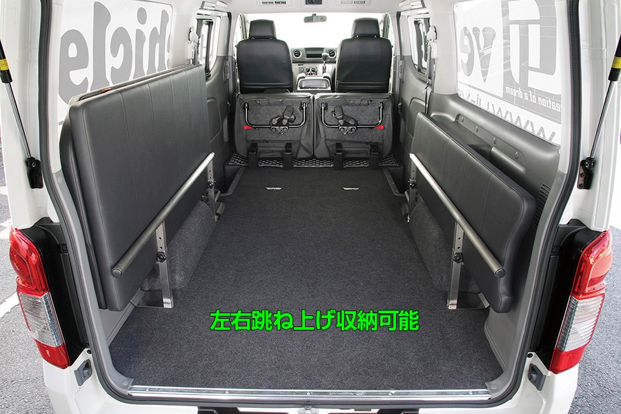 ユーアイビークル/UIvehicle NV350 キャラバン プレミアムGX用 マルチウェイベッドキット