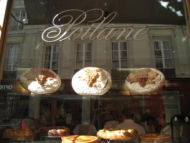 フランスのポワラーヌトートバッグ