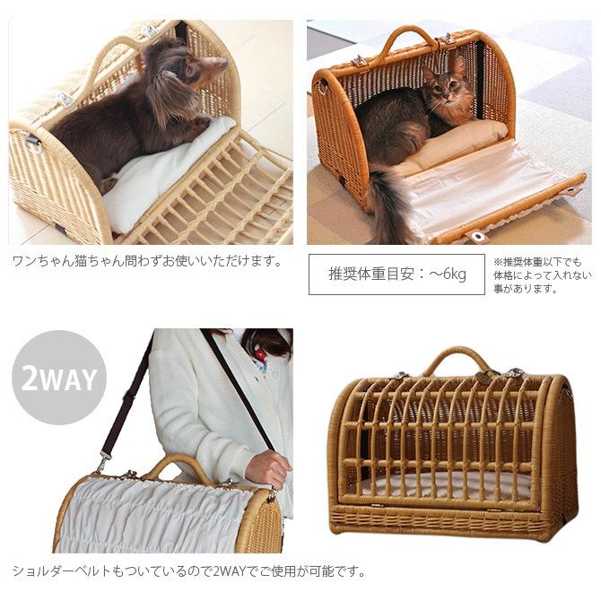 ラタン キャリーマイン  キャリーバッグ クッション ショルダー 小型犬 ネコ キャットベッド バッグ 籐 バスケット