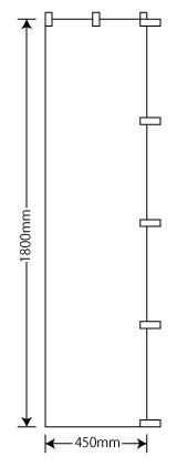 のぼり旗45×180cm