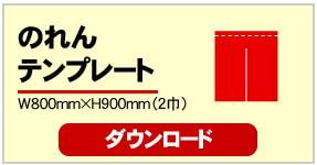 80×120袋用
