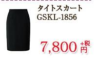 タイトスカート GSKL-1856