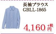長袖ブラウス GBLL-1865