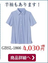 半袖ブラウス GBSL-1866