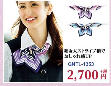 タイ GNTL-1353