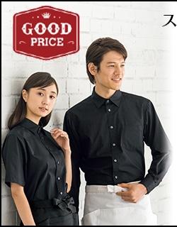 スタイリッシュブラックシャツ