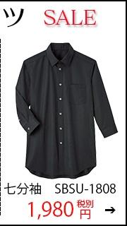 シャツ 七分袖 [男女兼用] SBSU-1808
