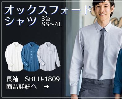 ブロードオープンカラー半袖シャツ