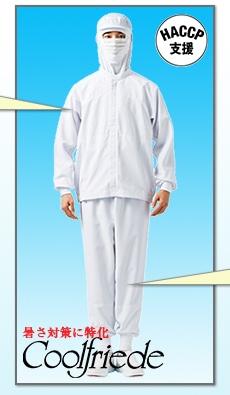 サンペックスイストの動きやすい白衣