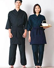 コーディネート[男性・女性用]CD-0017