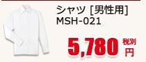 シャツ [男性用] MSH-021