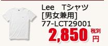 半袖Tシャツ [男女兼用] 77-LCT29001