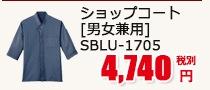 ショップコート 七分袖 [男女兼用] SBLU-1705