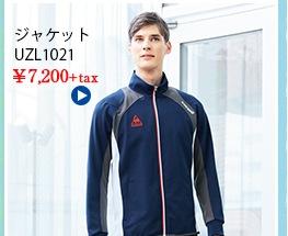 ジャケット [男女兼用] UZL1021
