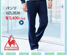 パンツ [男女兼用] UZL2026
