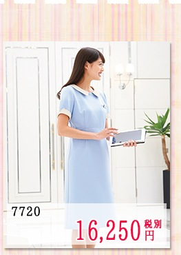 ワンピース 7720