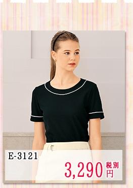 カットソー [女性用] E-3121