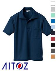 吸汗速乾半袖ポロシャツ秋冬用(通年)[男女兼用]AZ-10579
