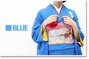 成人式用振袖をカラーで選ぶ・青・緑