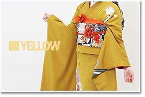 成人式用振袖をカラーで選ぶ・黄色・淡色