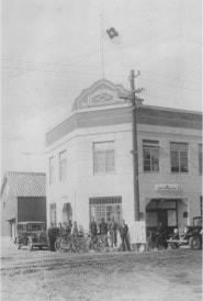 1945年創業当時の宇賀商店
