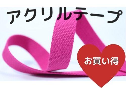 【口金】24.5cm大型 カラフル丸玉ひねり!