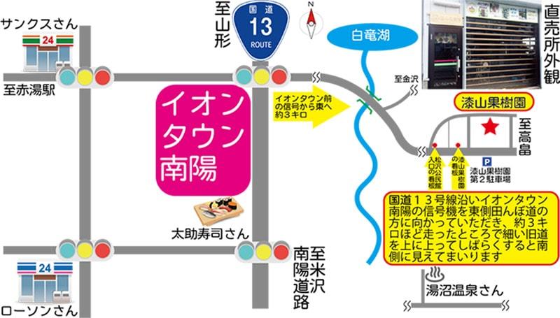 案内 地図 マップ