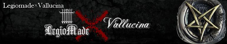 LegioMade × Vallucina