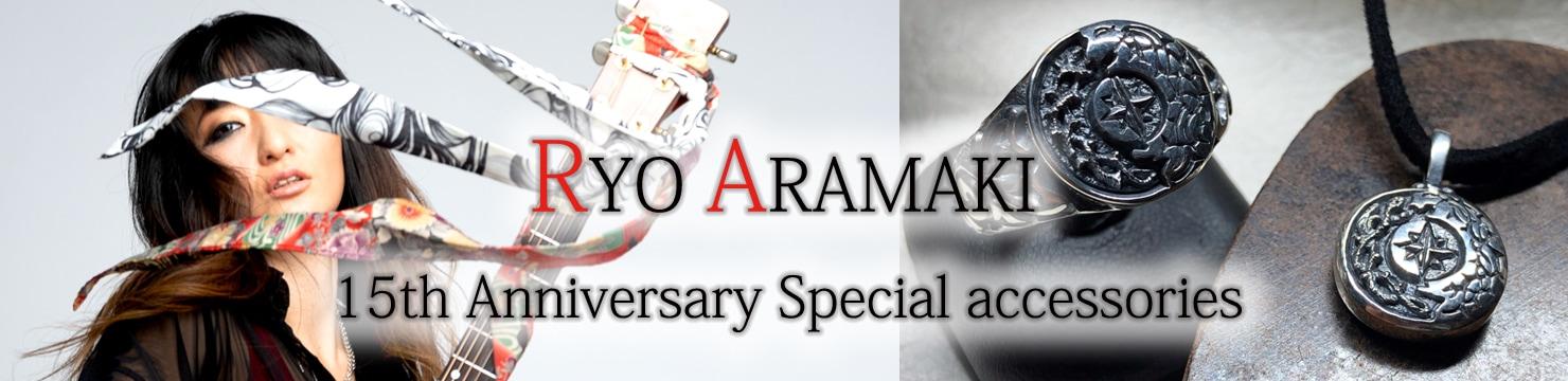 RYO ARAMAKI 15th Item