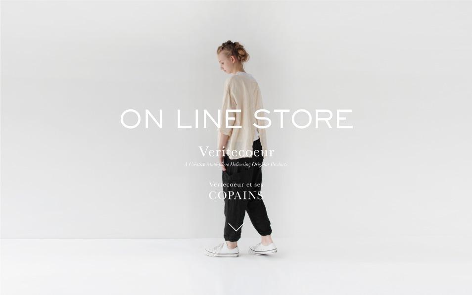 veritecoeur ����饤��å�/on lineshop ���Ρ�TOP IMAGE3