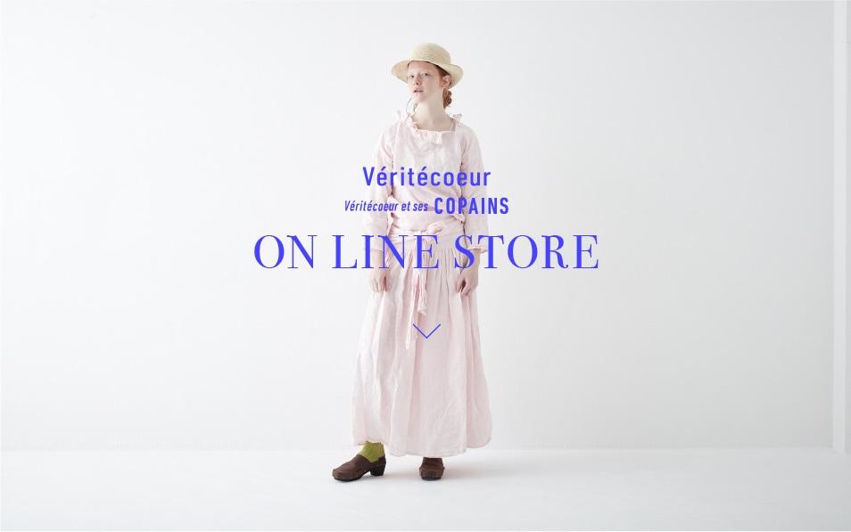 veritecoeur オンラインショップ/on lineshop 通販 TOP IMAGE1