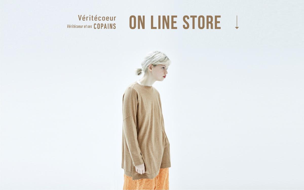 veritecoeur オンラインショップ/on lineshop 通販 TOP IMAGE3