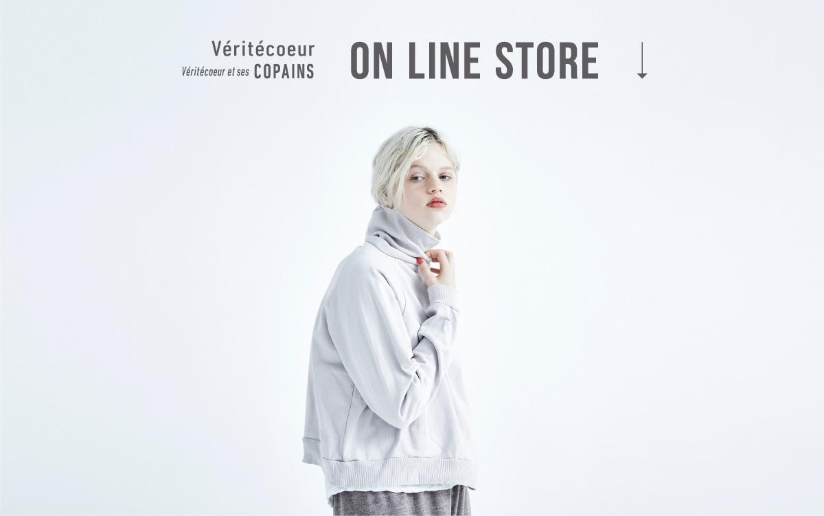 veritecoeur オンラインショップ/on lineshop 通販 TOP IMAGE2