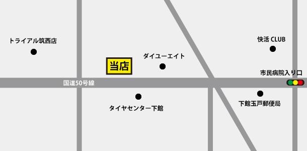 日興 筑西店