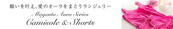 �ꤤ��𤨡� ���Υ������ޤȤ����� ��Magenta Aura Series Camisole & Shorts